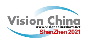 Event – Messe Muenchen Shanghai